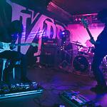Концерт December в Екатеринбурге, фото 13