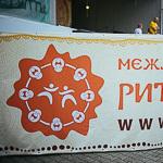 Фестиваль «Ритмы мира — 2015» в Екатеринбурге, фото 1