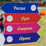 Кулинарный фестиваль «Радуга вкусов» в Екатеринбурге, фото 5