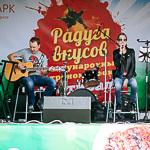 Кулинарный фестиваль «Радуга вкусов» в Екатеринбурге, фото 13