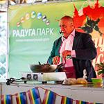 Кулинарный фестиваль «Радуга вкусов» в Екатеринбурге, фото 17