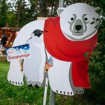 Кулинарный фестиваль «Радуга вкусов» в Екатеринбурге, фото 22