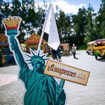 Кулинарный фестиваль «Радуга вкусов» в Екатеринбурге, фото 34