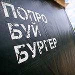 Кулинарный фестиваль «Радуга вкусов» в Екатеринбурге, фото 36