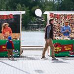 Кулинарный фестиваль «Радуга вкусов» в Екатеринбурге, фото 53