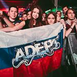 Концерт Adept в Екатеринбурге, фото 17