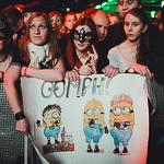 Концерт Oomph! в Екатеринбурге, фото 2