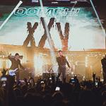 Концерт Oomph! в Екатеринбурге, фото 18