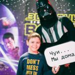 «Звёздные войны: Пробуждение силы» вместе с «Планетой», фото 7