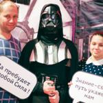 «Звёздные войны: Пробуждение силы» вместе с «Планетой», фото 12