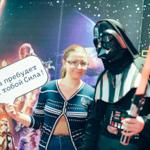 «Звёздные войны: Пробуждение силы» вместе с «Планетой», фото 18