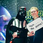 «Звёздные войны: Пробуждение силы» вместе с «Планетой», фото 22