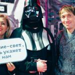 «Звёздные войны: Пробуждение силы» вместе с «Планетой», фото 34