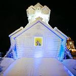 Новый год 2016 в Екатеринбурге, фото 18