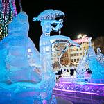 Новый год 2016 в Екатеринбурге, фото 43