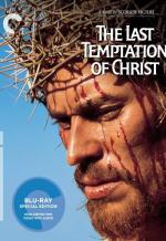 Последнее искушение Христа. Обложка с сайта radikal.ru