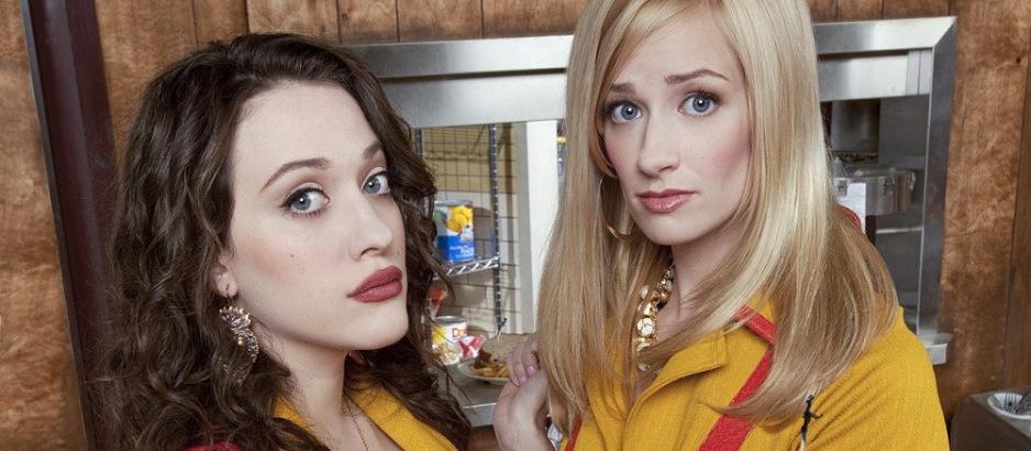Две разорившиеся девочки. Обложка с сайта ipicture.ru
