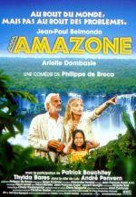 Амазония. Обложка с сайта ipicture.ru