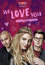 Мы тебя любим. Обложка с сайта bolero.ru