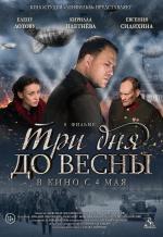 Постер фильма «Три дня до весны»