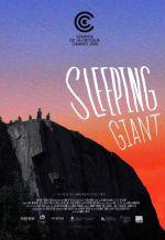 Спящий гигант. Обложка с сайта kino-govno.com