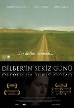 Восемь дней Дилбер. Обложка с сайта imageshost.ru
