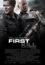 Первое убийство. Обложка с сайта radikal.ru
