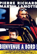 Добро пожаловать на борт!. Обложка с сайта ozon.ru