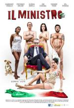 Постер фильма «Министр»
