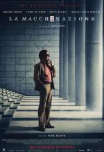 Постер фильма «Козни. Последний сюжет Пазолини»