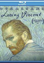 Постер фильма «Ван Гог. С любовью, Винсент»
