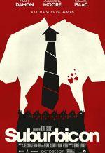 Постер фильма «Субурбикон»