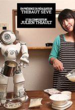 Моя жизнь с роботом. Обложка с сайта ipicture.ru
