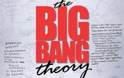 Постер сериала «Теория большого взрыва»
