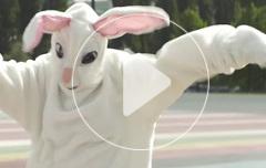 ����� ���: Oliver Heldens � Bunnydance