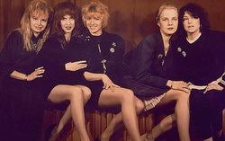 Группа «Комбинация». Фото с сайта Peoples.ru