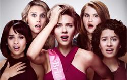 Постер фильма «Очень плохие девчонки»