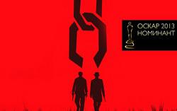 Постер фильма «Джанго освобожденный»