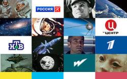Космос телевидение и в космос летал
