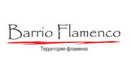 ����� �������� Barrio Flamenco