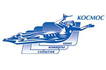 ККТ «Космос»