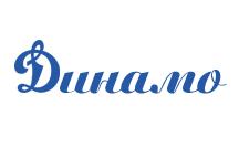 ЕСК «Динамо»