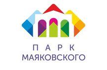 Парк им. В.В. Маяковского