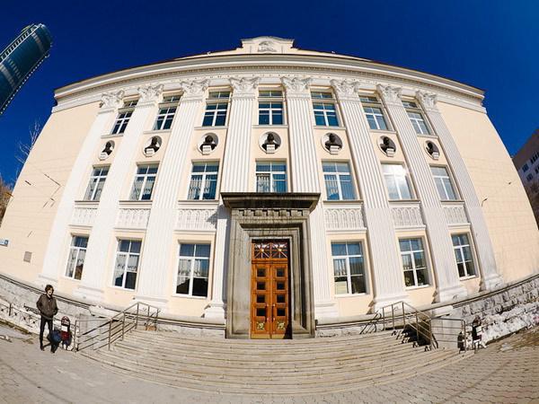 Библиотека им. В. Г. Белинского