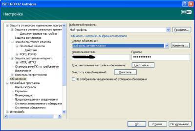 ошибка подключения к ядру eset nod32 antivirus