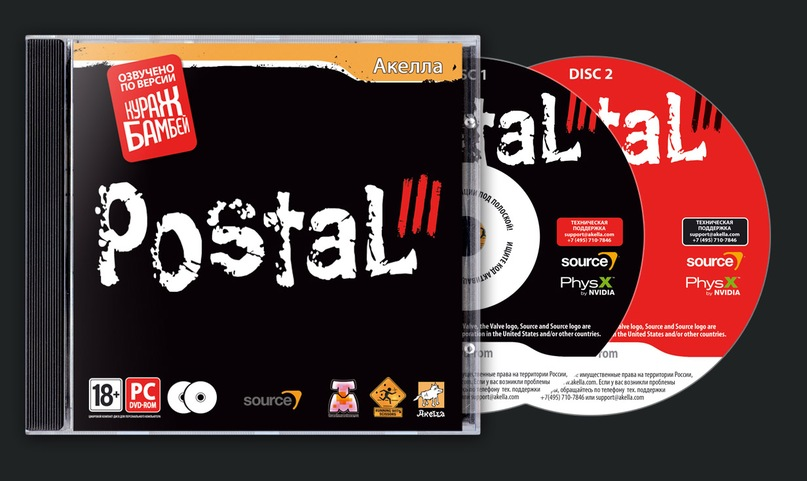 Скачать бесплатно кряк для Postal 3 crack nodvd таблетку Посмотреть ключ дл