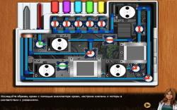 Скриншот из игры «House, M.D»