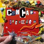 Зверобой—2004