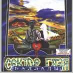 Баллады—1998