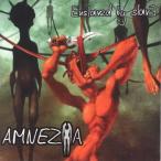 Enslaved By Slave—2006